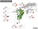 2019年10月04日の九州地方の実況天気