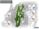 2019年10月04日の長野県の実況天気