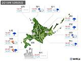 2019年10月05日の北海道地方の実況天気