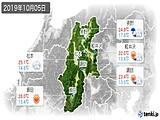 2019年10月05日の長野県の実況天気