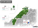 2019年10月05日の島根県の実況天気