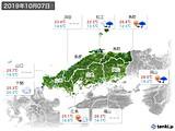 2019年10月07日の中国地方の実況天気