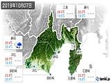 2019年10月07日の静岡県の実況天気