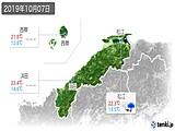 2019年10月07日の島根県の実況天気