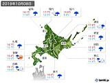2019年10月08日の北海道地方の実況天気
