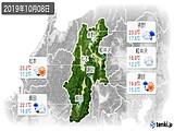 2019年10月08日の長野県の実況天気