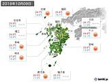 2019年10月09日の九州地方の実況天気