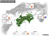2019年10月10日の四国地方の実況天気