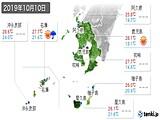 2019年10月10日の鹿児島県の実況天気