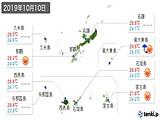 2019年10月10日の沖縄県の実況天気