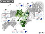 2019年10月11日の近畿地方の実況天気