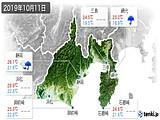 2019年10月11日の静岡県の実況天気