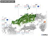 2019年10月12日の中国地方の実況天気