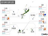 2019年10月12日の沖縄県の実況天気