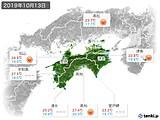 2019年10月13日の四国地方の実況天気