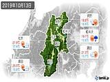 2019年10月13日の長野県の実況天気