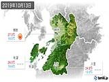2019年10月13日の熊本県の実況天気