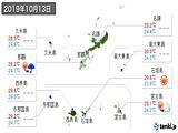 2019年10月13日の沖縄県の実況天気