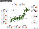 実況天気(2019年10月13日)