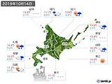 2019年10月14日の北海道地方の実況天気