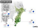 2019年10月14日の千葉県の実況天気
