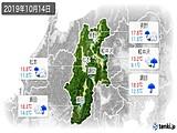 2019年10月14日の長野県の実況天気
