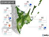 2019年10月14日の道東の実況天気