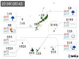 2019年10月14日の沖縄県の実況天気