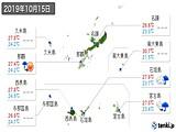 2019年10月15日の沖縄県の実況天気