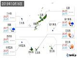 2019年10月16日の沖縄県の実況天気