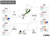 2019年10月17日の沖縄県の実況天気