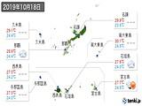2019年10月18日の沖縄県の実況天気