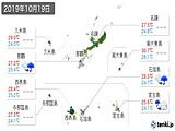 2019年10月19日の沖縄県の実況天気
