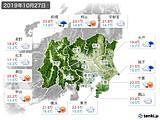 2019年10月27日の関東・甲信地方の実況天気