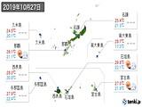 2019年10月27日の沖縄県の実況天気