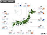 実況天気(2019年10月27日)