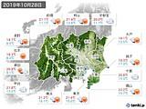2019年10月28日の関東・甲信地方の実況天気