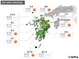 2019年10月30日の九州地方の実況天気