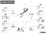 2019年11月01日の沖縄県の実況天気