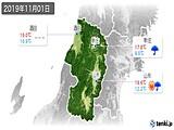 2019年11月01日の山形県の実況天気