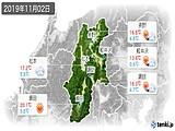 2019年11月02日の長野県の実況天気