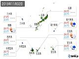 2019年11月02日の沖縄県の実況天気