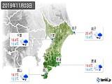 2019年11月03日の千葉県の実況天気