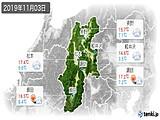 2019年11月03日の長野県の実況天気