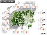 2019年11月04日の関東・甲信地方の実況天気