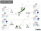 2019年11月04日の沖縄県の実況天気