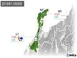 2019年11月09日の石川県の実況天気