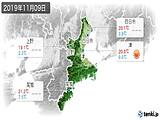 2019年11月09日の三重県の実況天気