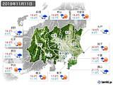 2019年11月11日の関東・甲信地方の実況天気