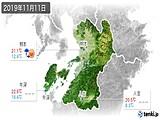 2019年11月11日の熊本県の実況天気